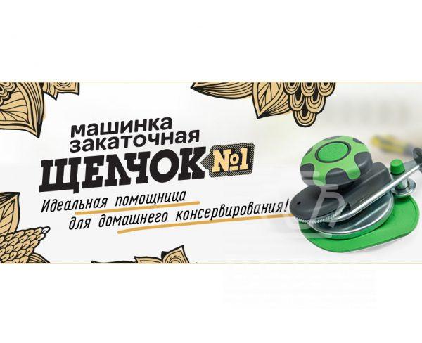 """Плакат от ТМ """"Москвичка исконно хороша"""""""
